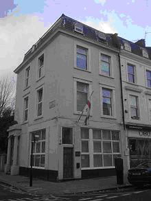Посольство Грузии в Лондоне