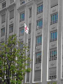 Посольство Грузии в Мадриде
