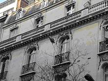 Посольство Грузии в Париже