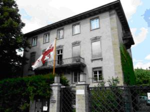 Посольство Грузии в ФРГ