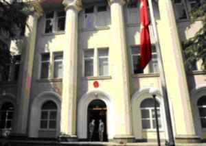 Посольство Турецкой Республики в Грузии