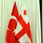 Всё о Турции