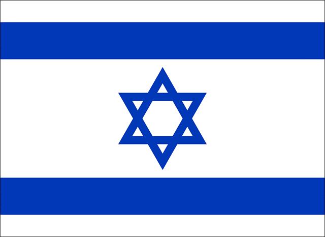 Праздники в Израиле в июне 2019 года