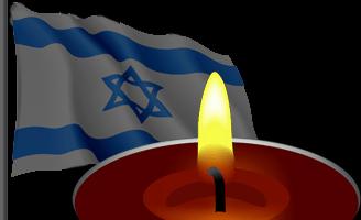 Праздники в Израиле в мае 2019 года