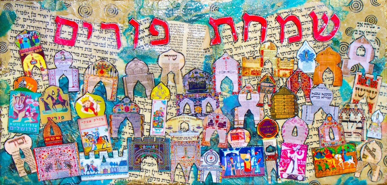 Праздничные дни в Израиле в 2019 году