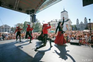 Тбилисоба 2016