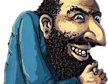 Антология еврейских анекдотов.