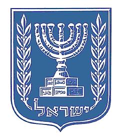 Выходные дни в августе 2019 года в Израиле