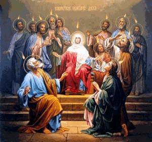 День Святой Троицы. Пятидесятница в 2018 году