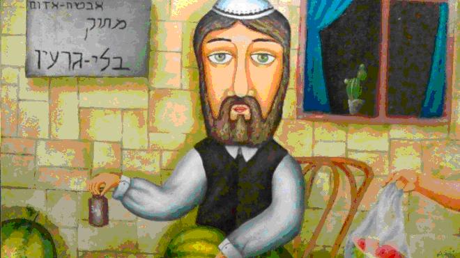 Еврейские анекдоты о Рабиновиче