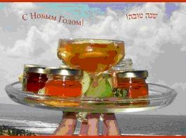 Еврейские анекдоты о праздниках