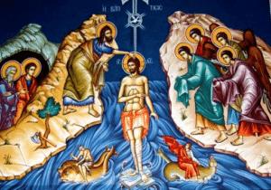 Крещение в 2018 году