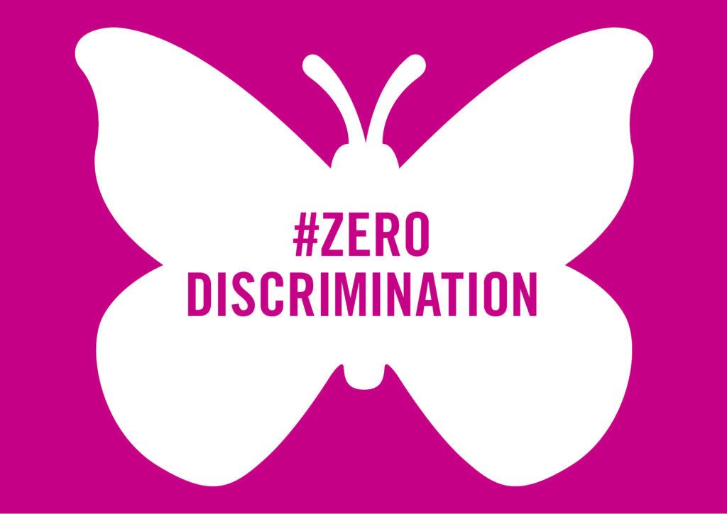 День нулевой дискриминации