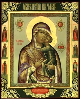 Молитва о замужестве иконе «Толгская»