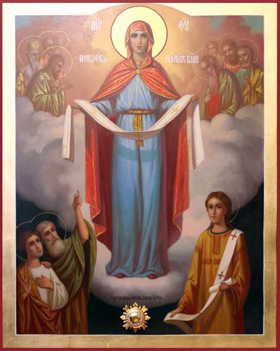 Молитва о замужестве иконе «Покров Пресвятой Богородицы»